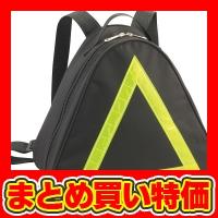 両リュック・ピラミッド型バッグ (81340) ※セット販売(48点入) [キャンセル・変更・返品不可]