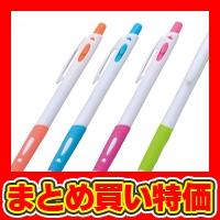 ソフトタッチボールペン (TN-30S) ※セット販売(2000点入) [キャンセル・変更・返品不可]