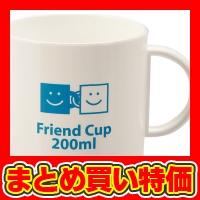 フレンドカップ (52221) ※セット販売(200点入) [キャンセル・変更・返品不可]