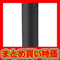 【スリムサーモステンレスボトル(300ml) ブラック (TS-0844-009) ※セット販売(40点入)】2017年 販促・ノベルティグッズ[返品・交換・キャンセル不可]