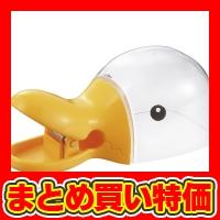 【クリッピーカップ ダック (CH-2034) ※セット販売(48点入)】2017年 販促品・ノベルティグッズ[返品・交換・キャンセル不可]