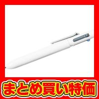 3C+シャープペン ジャパン 白 (3C+1-300) ※セット販売(300点入) [キャンセル・変更・返品不可]