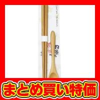 竹 箸・スプーンセット ありがとう台紙付 ※セット販売(100点入) [キャンセル・変更・返品不可]
