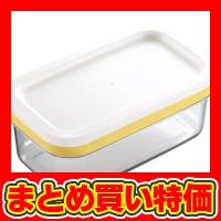 カットできちゃうバターケース (ST-3005) ※セット販売(40点入) [キャンセル・変更・返品不可]