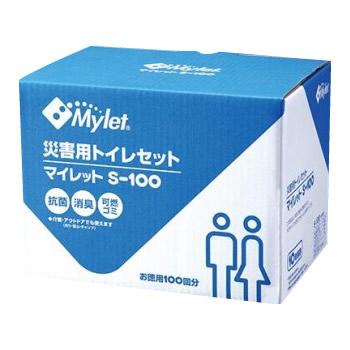 省スペース常備用 トイレ処理セット マイレットS-100 1401 [ラッピング不可][代引不可][同梱不可]
