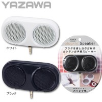 YAZAWA(ヤザワ) パッシブ型プラグインスピーカー ブラック・VRS202BK
