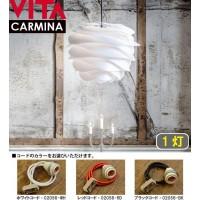 ELUX(エルックス) VITA(ヴィータ) CARMINA(カルミナ) ペンダントライト 1灯 ホワイトコード・02056-WH