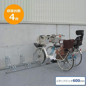 【ダイケン 自転車ラック サイクルスタンド CS-GL4 4台用】※発送目安:3週間 ※ラッピング不可 ※代引不可、同梱不可