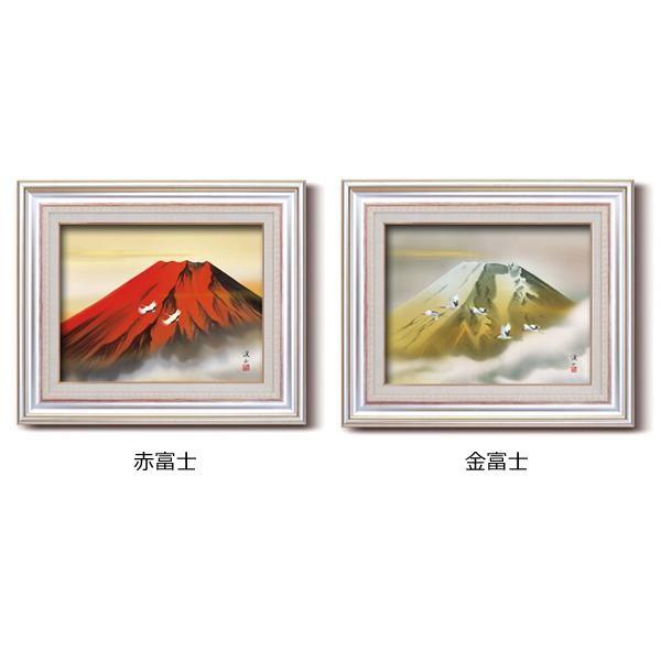 伊藤渓山 13319・赤富士 日本画額 F6AS