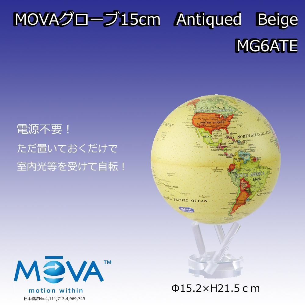 MOVAグローブ15cm Antiqued Beige MG6ATE