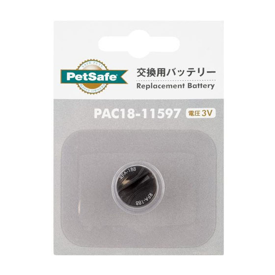 【メール便発送も可能/最大6個まで】 PetSafe Japan ペットセーフ バークコントロール 交換用バッテリー (3V) PAC18-11597