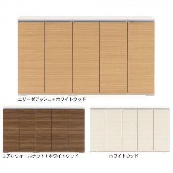 フナモコ 日本製 ローキャビネット 1505×310×840mm エリーゼアッシュ・LBA-150 [ラッピング不可][代引不可][同梱不可]