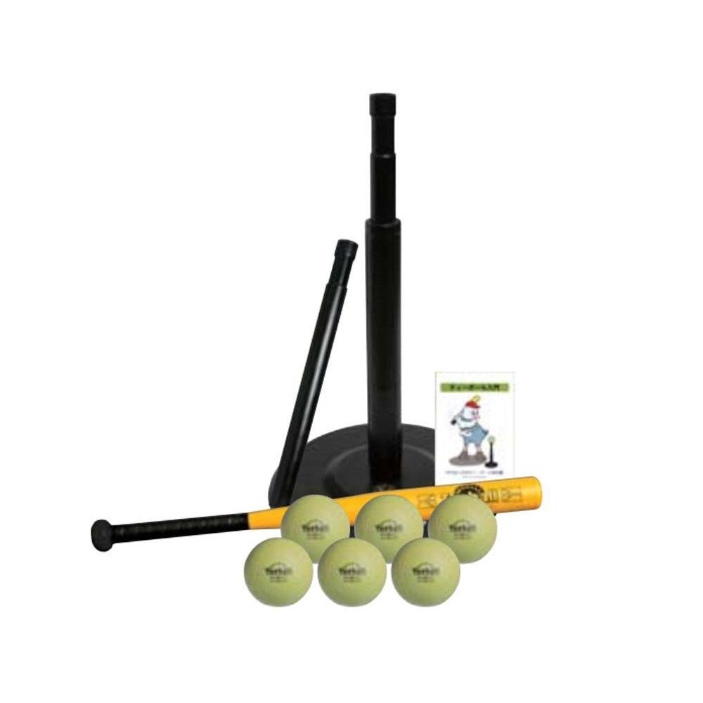 ミズノ (MIZUNO) ミドルバッグ(背負い対応) 1FJD6021 [分類:野球 ショルダーバッグ] 送料無料