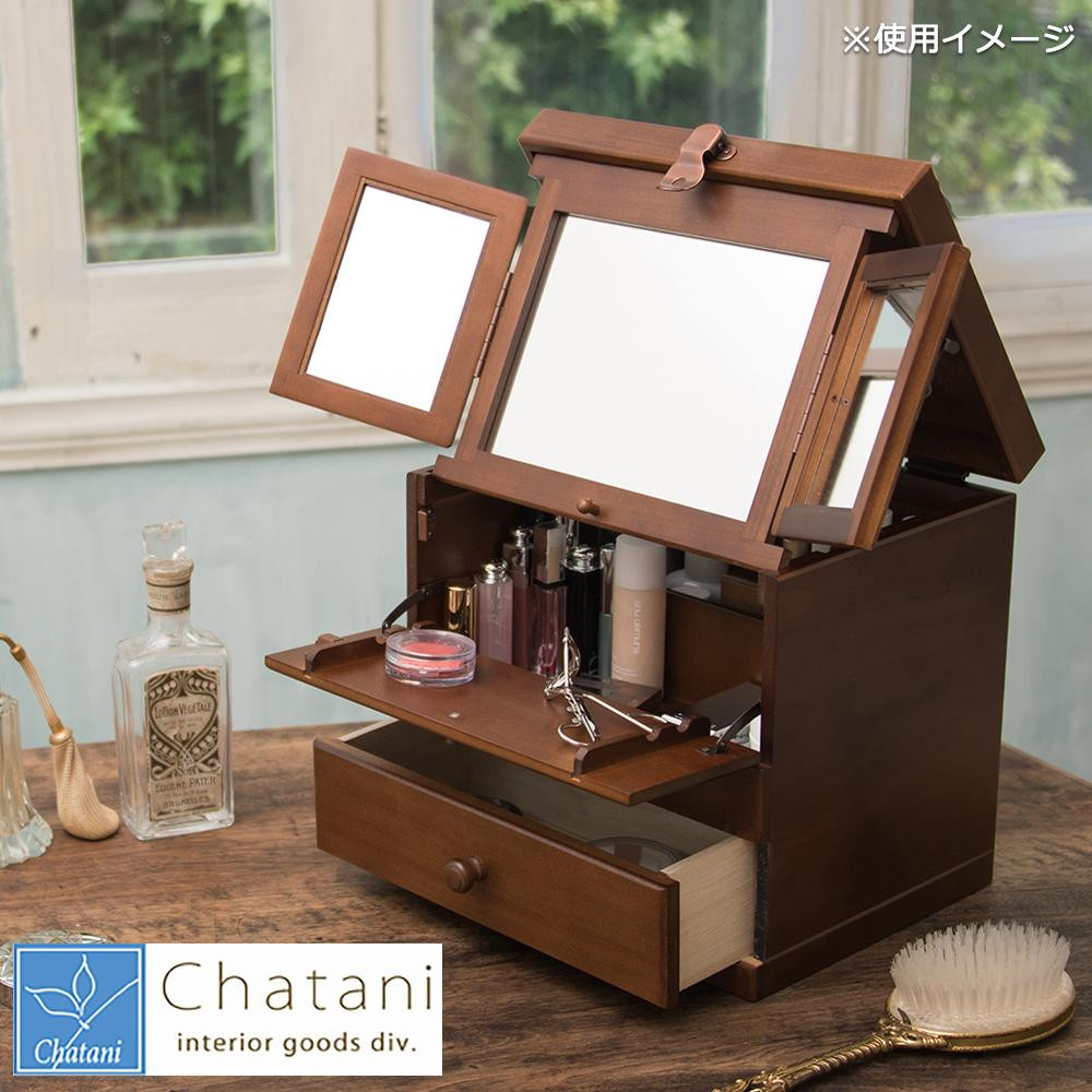 茶谷産業 Made in Japan 日本製 コスメティックボックス 三面鏡 020-108