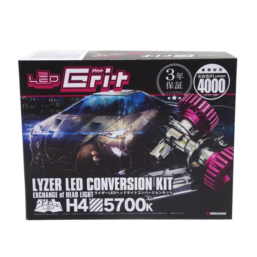 LYZER LEDヘッドライトコンバージョンキット グリット H4 5700K GR0001