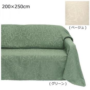 川島織物セルコン Morris Design Studio エイコーン マルチカバー 200×250cm HV1705 BE・ベージュ
