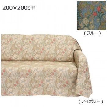 川島織物セルコン Morris Design Studio ゴールデンリリーマイナー マルチカバー 200×200cm HV1712 B・ブルー
