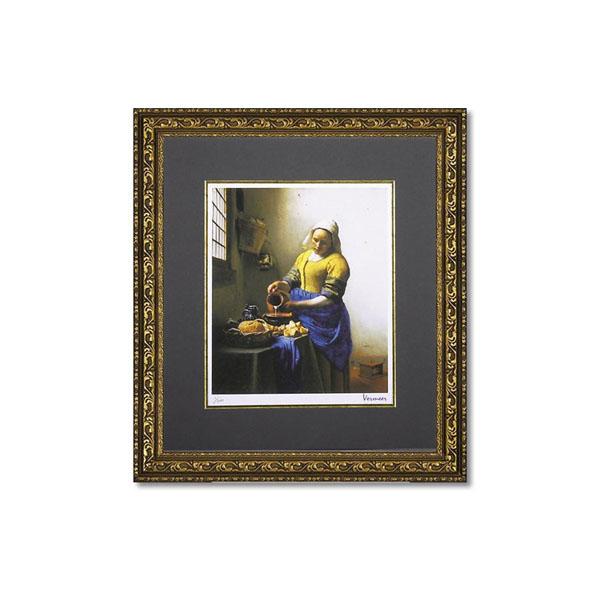 ユーパワー ミュージアムシリーズ(ジクレー版画) アートフレーム フェルメール 「牛乳を注ぐ少女」 MW-18037