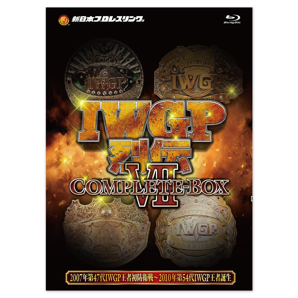 IWGP烈伝COMPLETE-BOX VII Blu-ray BOX TCBD-0849