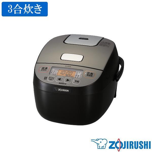 象印 小容量マイコン炊飯ジャー 極め炊き 3合 ブラック(BA) NL-BU05