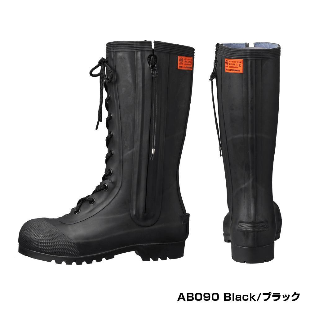 AB090 安全編上長靴 HSS-001 黒 24センチ
