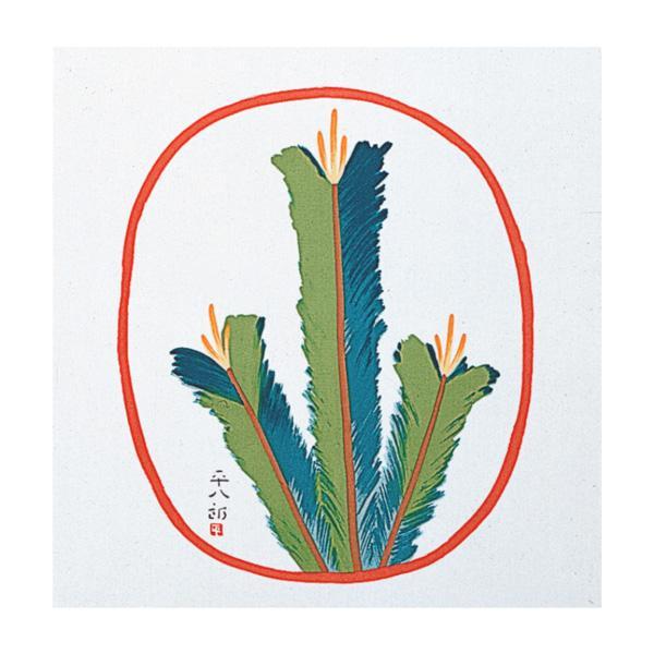 宮井 ふろしき 名作ふろしき 絹68cm幅 福田平八郎 若松 11-4555-01