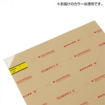 光(HIKARI) アクリル板 透明 5×650×1100mm A000-5L [ラッピング不可][代引不可][同梱不可]