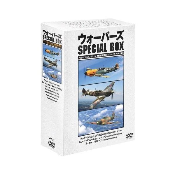 DVD ウォーバーズ SPECIAL BOX 3枚組 WAC-D604