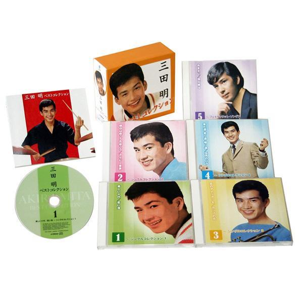 CD 三田明ベスト・コレクション VFD-10019