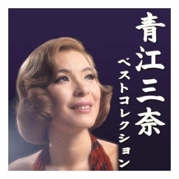CD 青江三奈 ベストコレクション VFD-10072