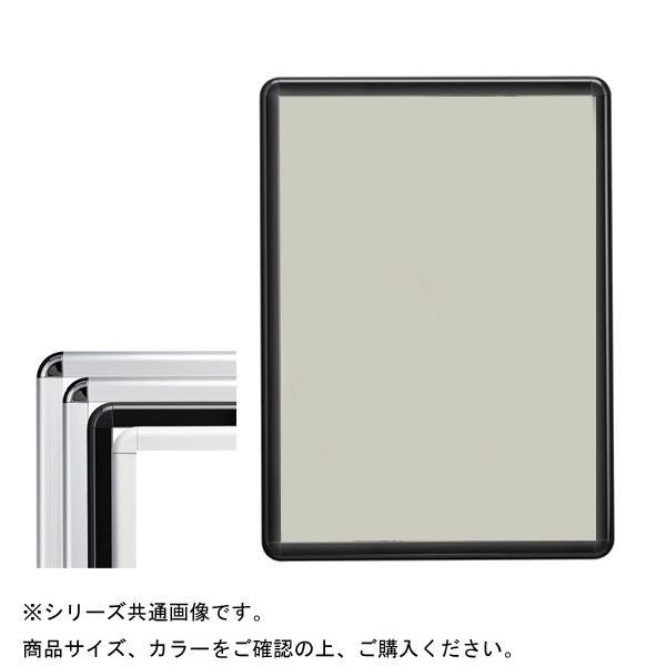 PosterGrip(R) ポスターグリップ PGライトLEDスリム32Rモデル A3 壁付け仕様 ツヤありシルバー