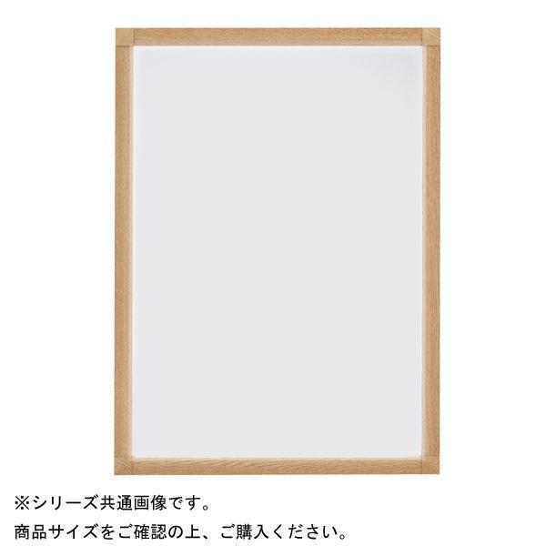PosterGrip(R) ポスターグリップ PGライトLEDスリム32Sモデル B1 壁付け仕様 木目調けやき色 [ラッピング不可][代引不可][同梱不可]