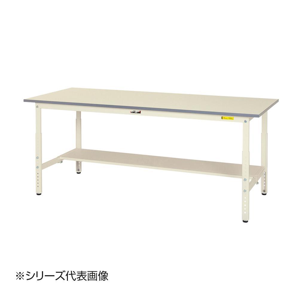 山金工業(YamaTec) SUPA-660T-WW ワークテーブル150シリーズ 高さ調整タイプ(H600~900mm) 600×600mm (半面棚板付) [ラッピング不可][代引不可][同梱不可]
