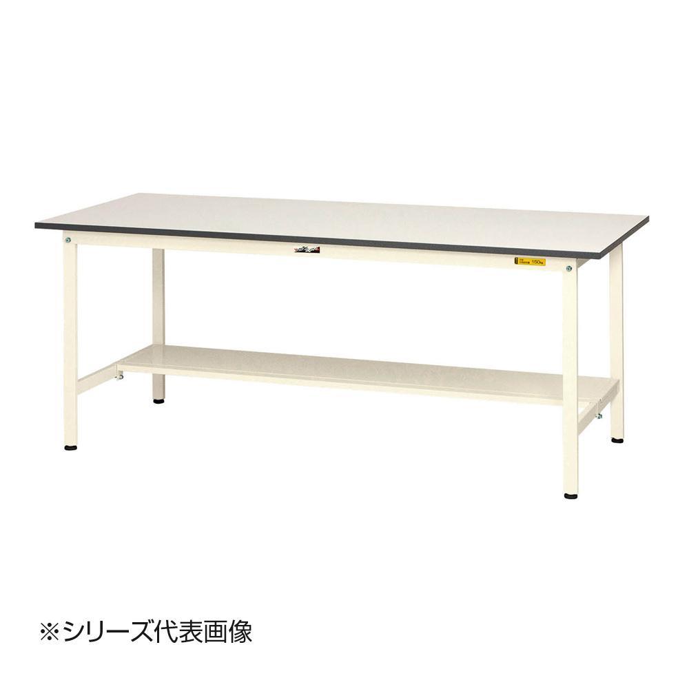 山金工業(YamaTec) SUP-1545T-WW ワークテーブル150シリーズ 固定式(H740mm) 1500×450mm (半面棚板付) [ラッピング不可][代引不可][同梱不可]