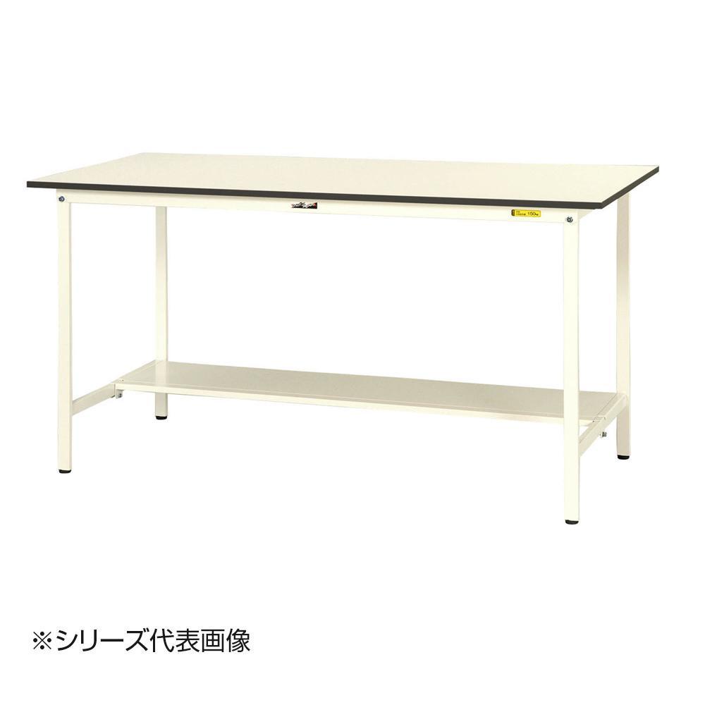 山金工業(YamaTec) SUPH-660T-WW ワークテーブル150シリーズ 固定式(H950mm) 600×600mm (半面棚板付) [ラッピング不可][代引不可][同梱不可]