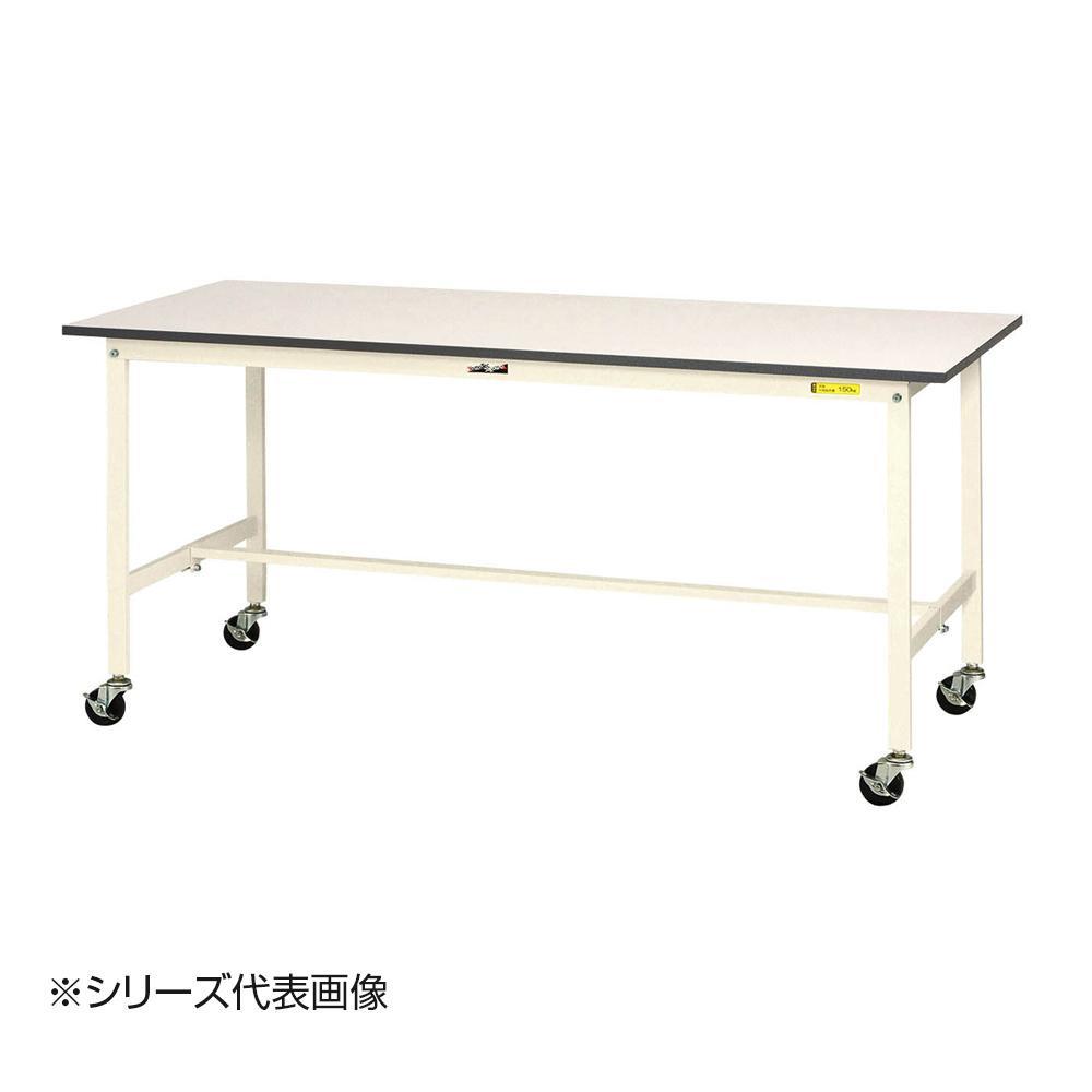 山金工業(YamaTec) SUPC-1560-WW ワークテーブル150シリーズ 移動式(H826mm) 1500×600mm [ラッピング不可][代引不可][同梱不可]