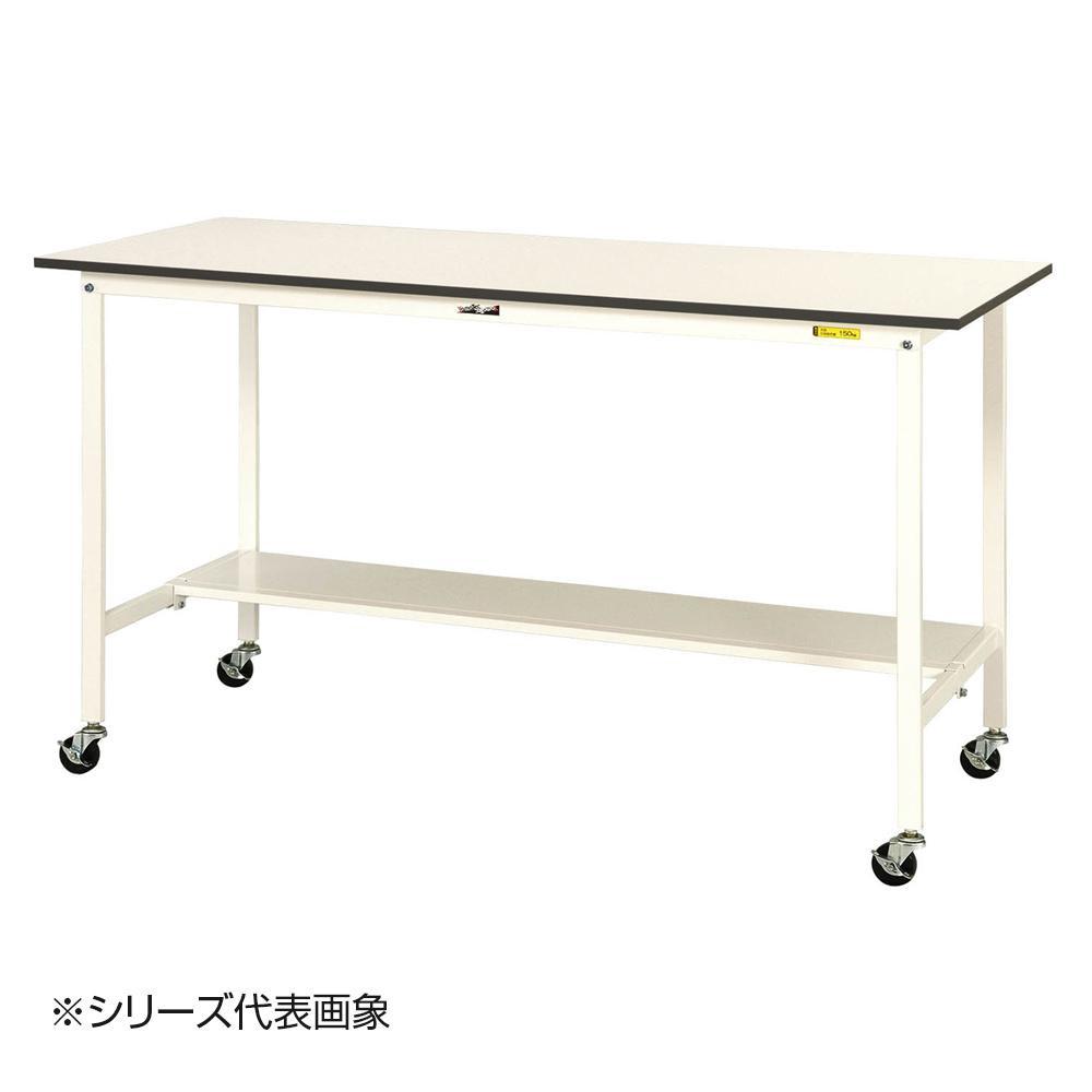 山金工業(YamaTec) SUPHC-1260T-WW ワークテーブル150シリーズ 移動式(H1036mm) 1200×600mm (半面棚板付) [ラッピング不可][代引不可][同梱不可]