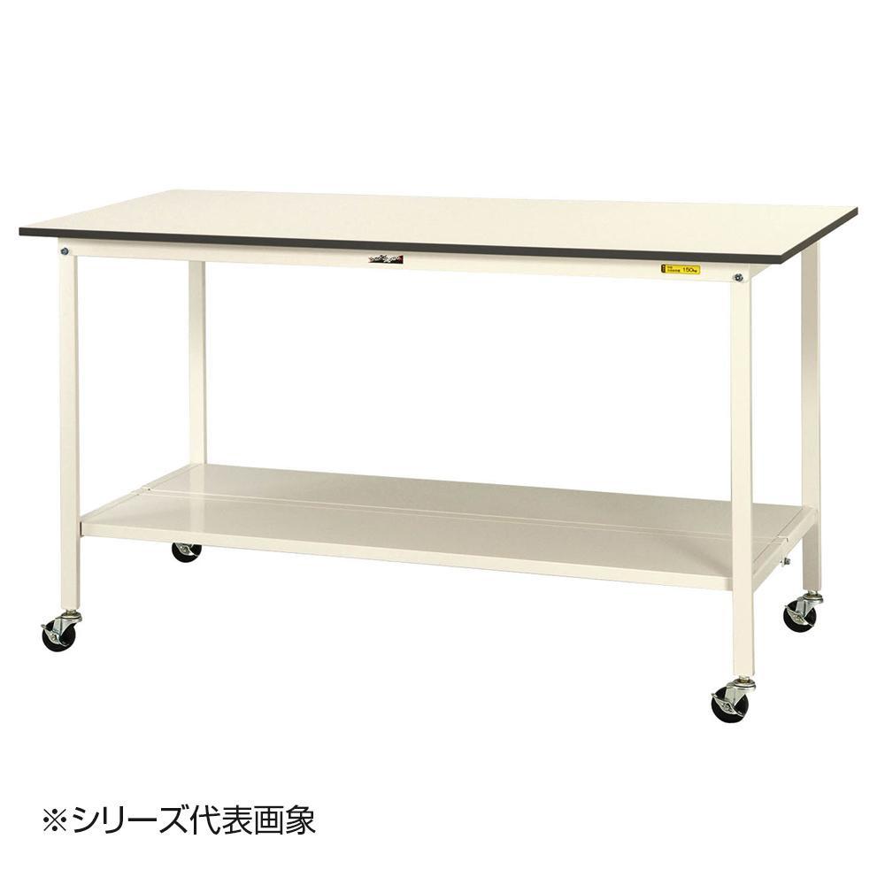 山金工業(YamaTec) SUPHC-1260TT-WW ワークテーブル150シリーズ 移動式(H1036mm) 1200×600mm (全面棚板付) [ラッピング不可][代引不可][同梱不可]