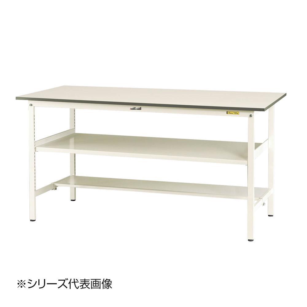 山金工業(YamaTec) SUPH-1590TF-WW ワークテーブル150シリーズ 固定式 中間棚付(H950mm) 1500×900mm (半面棚板付) [ラッピング不可][代引不可][同梱不可]