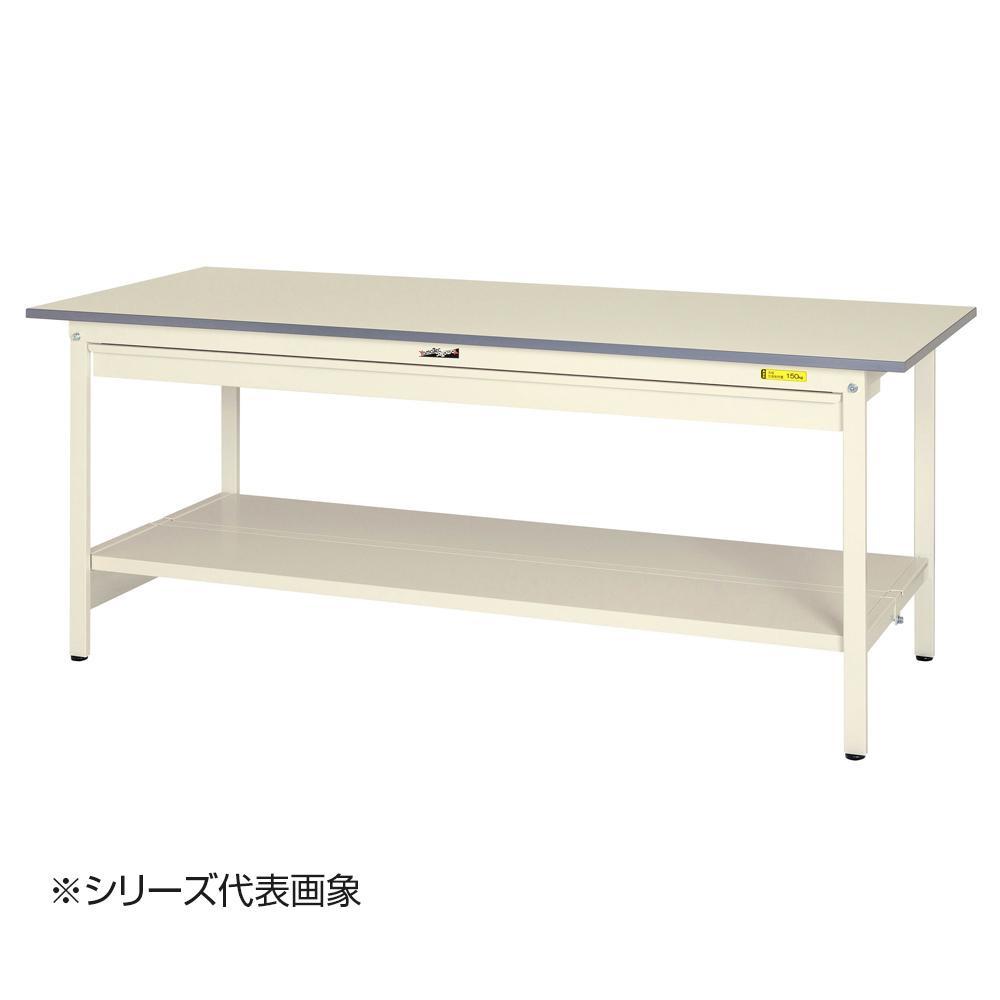 山金工業(YamaTec) SUP-1860WTT-WW ワークテーブル150シリーズ 固定式 ワイド引き出し付(H740mm) 1800×600mm (全面棚板付) [ラッピング不可][代引不可][同梱不可]