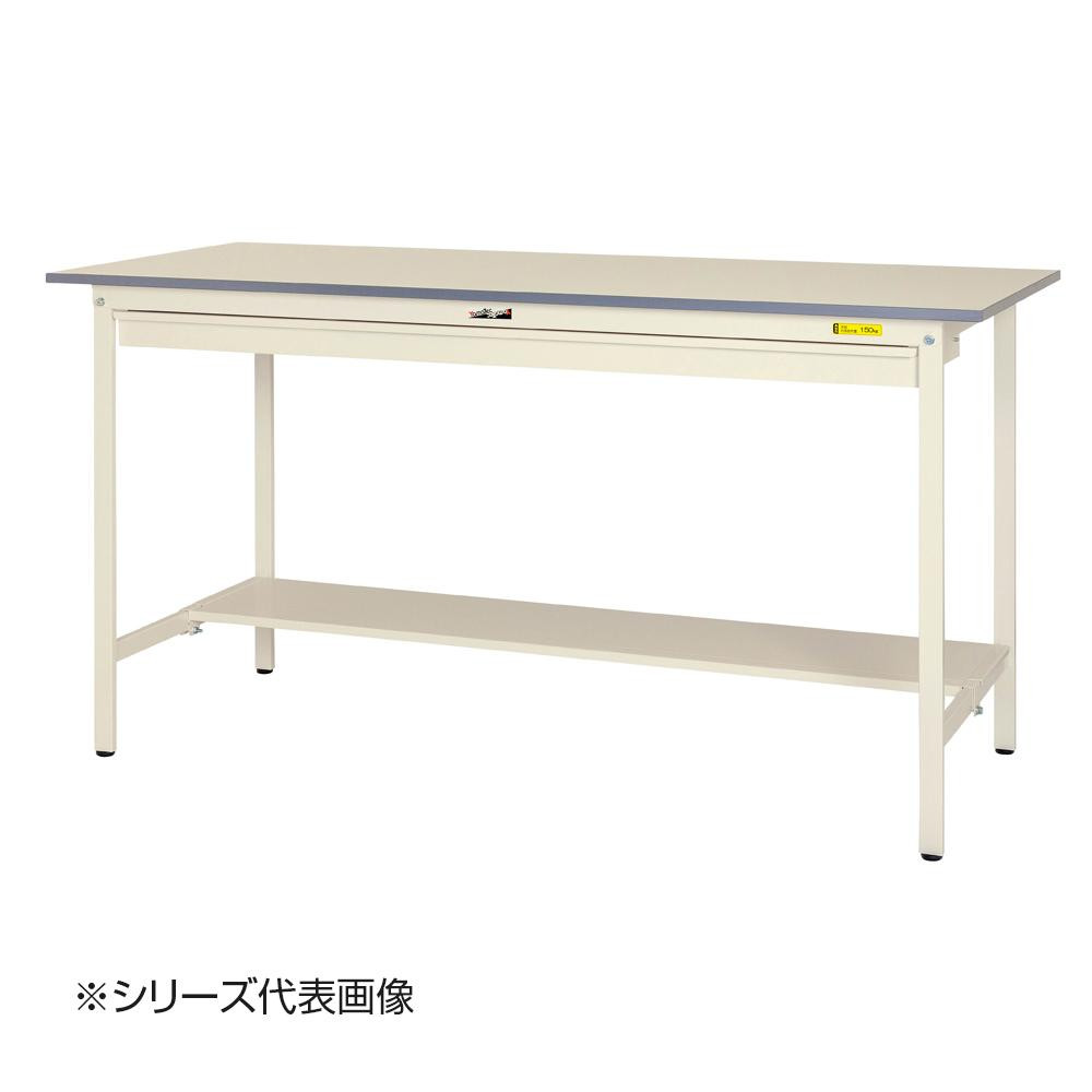 山金工業(YamaTec) SUPH-1260WT-WW ワークテーブル150シリーズ 固定式 ワイド引き出し付(H950mm) 1200×600mm (半面棚板付) [ラッピング不可][代引不可][同梱不可]