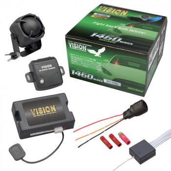 VISION 盗難発生警報装置 ハイグレード・スマートセキュリティ SPパック 1460B-S0 (1460B+UPS-33+DSS-6)