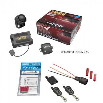 盗難発生警報装置 スマートセキュリティ トヨタ共通データ書込み済 SPパック リモコン2セット 1480S+UPS-33+NT-4+TR365D