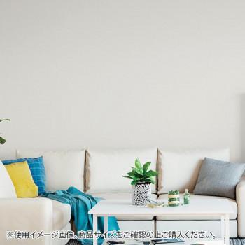 貼ってはがせてのり残りしない壁紙 憧れの壁素材シリーズ 90cm×10m 無地(スノーホワイト) JK1028 [ラッピング不可][代引不可][同梱不可]