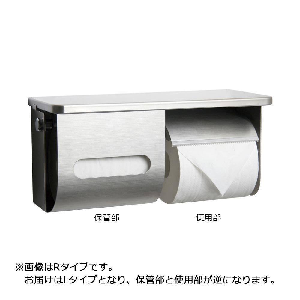 ペーパー盗難防止鍵付棚付横2連ワンハンドペーパーホルダー R3835L-K