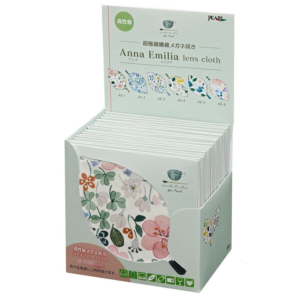 ザヴィーナミニマックス Anna Emilia メガネ拭きセット 1箱18枚入 (6柄 ×各3枚)