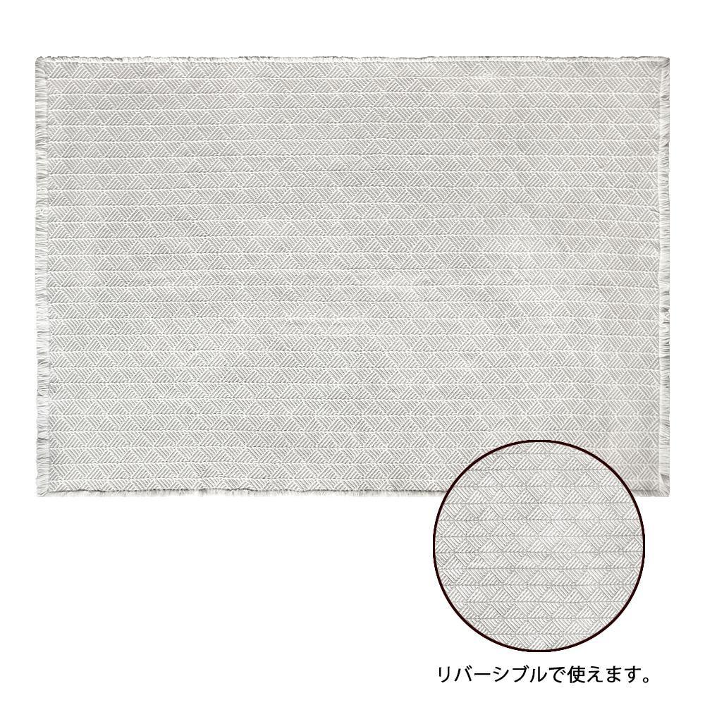 オカトー スパイス インテリアマット 140×200cm フィッシュ