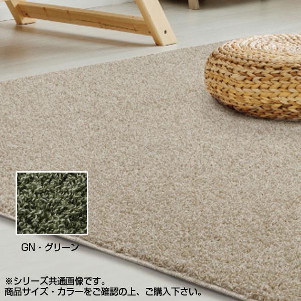 アスワン PTT繊維カーペット バルゴ 130×190cm GN・グリーン CA617135 [ラッピング不可][代引不可][同梱不可]