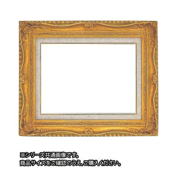 大額 [ラッピング不可][代引不可][同梱不可] ゴールド 油額 F10 7802