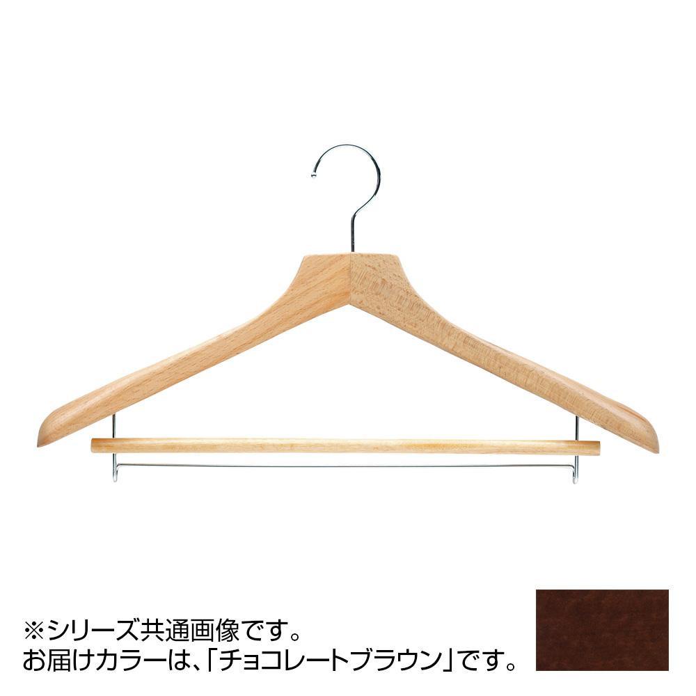 日本製 木製ハンガーメンズ用 T-5261 チョコレートブラウン 5本セット バー付 肩幅46cm×肩厚4.5cm
